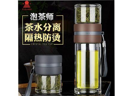 富光玻璃茶杯茶水分离泡茶杯
